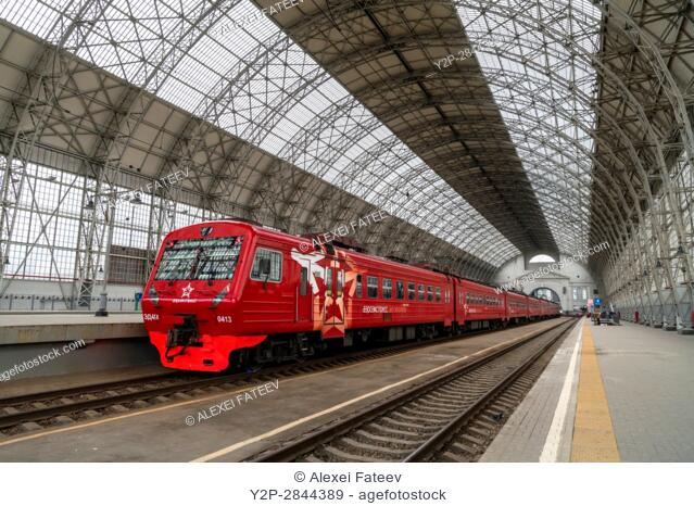 Aeroexpress train, connecting Moscow to Vnukovo airport, at Kievsky railway station