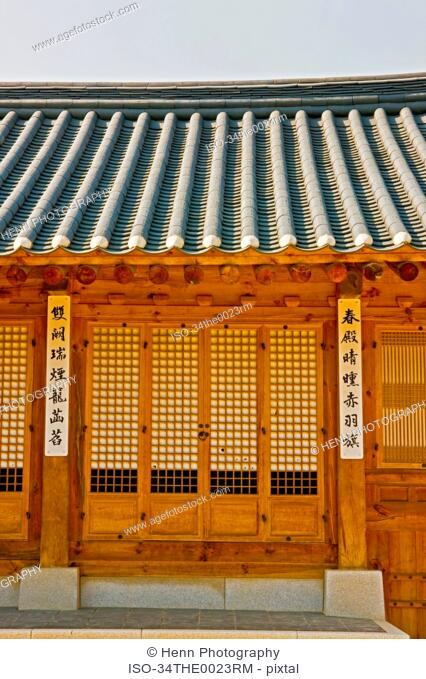 Paneled doorway at Gyeongbokgung