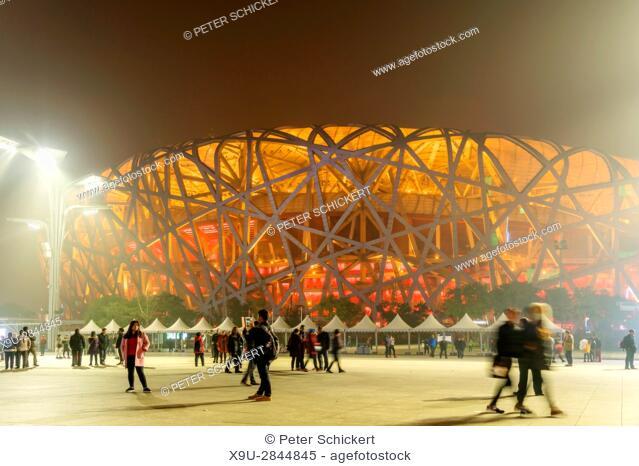 National Stadium at dusk, Olympic Park Beijing, People's Republic of China, Asia