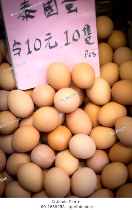 Eggs in Central Market in Hong Kong island, China